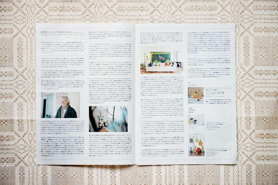 idee_journal_7_2013_2