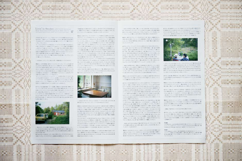 idee_journal_7_2013_3