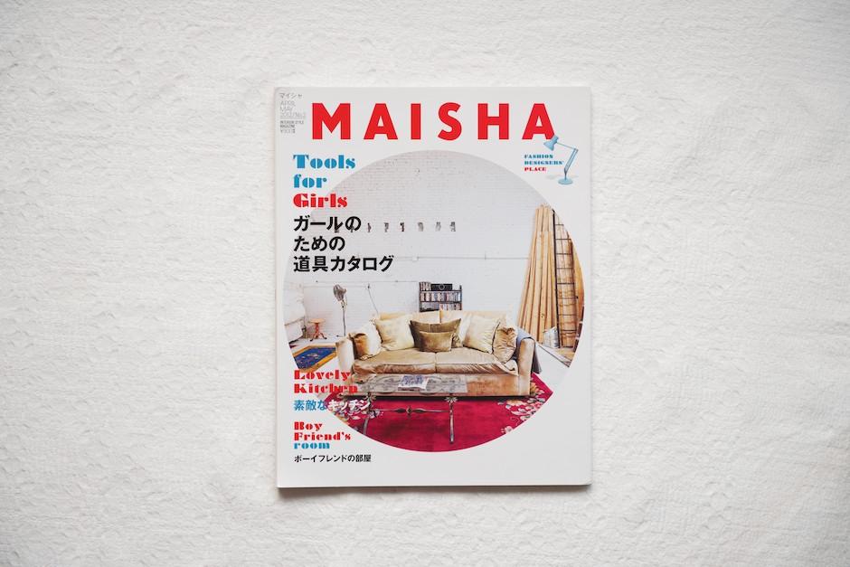 maisha_2 2