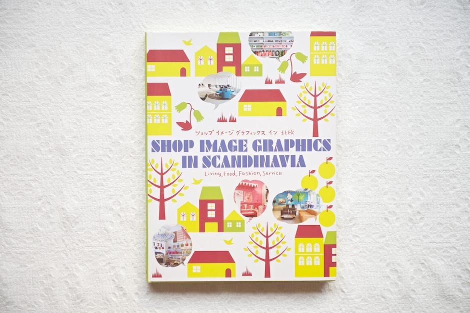 shopimage 2